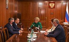 Председатель СФ В.Матвиенко провела встречу сгубернатором Курганской области В.Шумковым