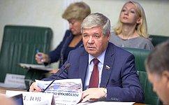 Ю.Неёлов: ВКомитете СФ поэкономической политике идет работа над конкретными направлениями проекта бюджета