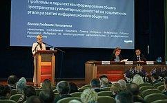 СМИ Беларуси иРоссии необходимо активно использовать блогосферу исоциальные сети как площадки смассовой аудиторией— Л.Бокова