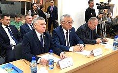 Б. Жамсуев принял участие взаседании Законодательного Собрания Забайкальского края