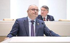 Устанавливается запрет для членов Правительства России напользование иностранными финансовыми инструментами