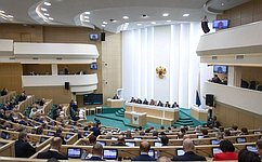 ВСовете Федерации состоялось 471-е заседание