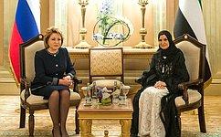 Сейчас как никогда востребован диалог женщин-парламентариев— Председатель СФ