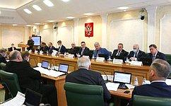 Комитеты СФ провели консультации покандидатурам для назначения надолжности военного прокурора ирегиональных прокуроров