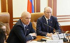 Н. Петрушкин иЮ. Кушнарь встретились ссотрудниками Счетной палаты