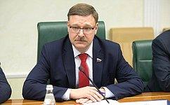 К.Косачев встретился сВице-президентом Европейского Парламента А.Г.Ламбсдорффом