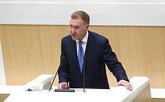 Совет Федерации рассмотрел вопрос ороли государственной корпорации развития «ВЭБ.РФ» вреформе институтов развития