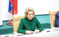 Председатель СФ: Межпарламентское сотрудничество– важный ресурс развития российско-таджикских отношений