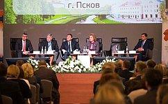 В. Матвиенко открыла Третий Форум приграничных регионов вПскове