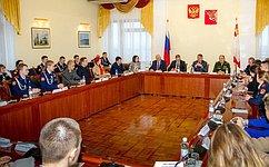 Ю. Воробьев обсудил спредставителями молодежи Вологодской области вопросы патриотического воспитания