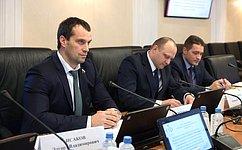 ВСовете Федерации состоялся «круглый стол», посвященный вопросам адаптации исоциализации осужденных