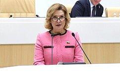 В2020году Комитет СФ посоциальной политике выполнил поставленные задачи иобеспечил высокое качество законодательного процесса— И.Святенко
