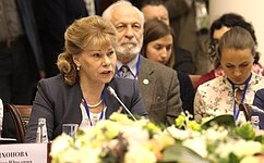 Т. Гигель: Природоохранные социально-образовательные проекты– новый инструмент для развития международного сотрудничества