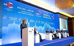 В.Матвиенко: Сотрудничество законодателей России иКНР– яркий пример повышения роли парламентской дипломатии вмеждународных отношениях