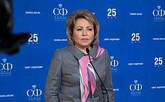 Совет Федерации будет держать наконтроле вопросы перехода нацифровое вещание– В.Матвиенко