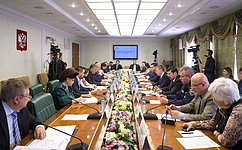 Состоялось заседание Комитета общественной поддержки жителей Юго-Востока Украины