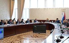 В.Матвиенко провела заседание Наблюдательного совета Российского университета дружбы народов