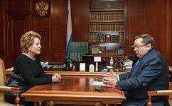 Председатель Совета Федерации игубернатор Ивановской области обсудили проблемы социально-экономического развития региона