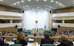 ВСовете Федерации состоялось 446-е заседание