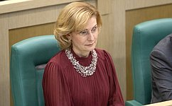 Члены Комитета СФ посоциальной политике направили внижнюю палату парламента поправку вКонституцию— И.Святенко