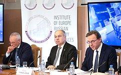 Наплощадке Института Европы РАН состоялось совместное заседание Интеграционного клуба при Председателе СФ иРоссийско-Белорусского экспертного клуба