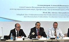 А. Александров принял участие впервом международном научно-практическом семинаре поуголовному праву вКалуге