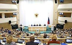 ВСовете Федерации состоялось 495-е заседание