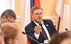 К. Косачев встретился счленами Общественной палаты Республики Марий Эл
