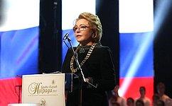 Россия иСербия традиционно поддерживают друг друга втрудные времена— В.Матвиенко