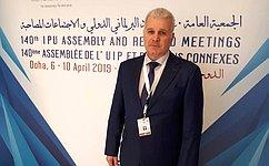 С. Мартынов принял участие вработе Ассоциации генеральных секретарей парламентов врамках 140-й Ассамблеи МПС