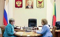В. Матвиенко: ВЗабайкальском крае последовательно выполняют Постановление Совета Федерации, принятое поитогам Дней региона