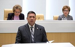 СФ одобрил изменения взакон огражданстве Российской Федерации