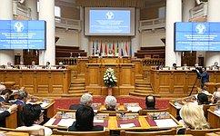 Динамика мировых событий предъявляет повышенные требования кпарламентской дипломатии— Председатель СФ