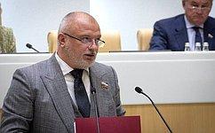 ВКомитете СФ поконституционному законодательству игосударственному строительству стало два первых заместителя председателя