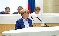 Совет Федерации одобрил изменения взакон обантикоррупционной экспертизе нормативных правовых актов иих проектов