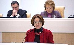Э.Набиуллина выступила назаседании Совета Федерации