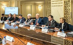 О.Морозов: Недружественные действия США вотношении российских СМИ осуществляются под надуманными предлогами