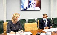 ВСовете Федерации обсудили вопросы развития сотрудничества России иТаджикистана всфере образования