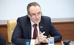 А.Башкин принял участие взаседании Южно-Российской Парламентской Ассоциации