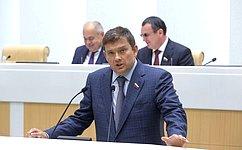 Внесены изменения вФедеральный закон «Онациональной системе»