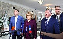 Совет Федерации кконцу 2017года подготовит предложения, касающиеся дотирования пассажирских перевозок накурорты России— Председатель СФ
