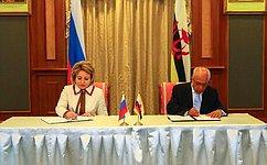 Подписан Меморандум овзаимопонимании между Советом Федерации иЗаконодательным советом Государства Бруней-Даруссалам