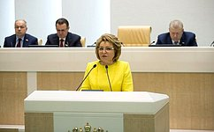 В. Матвиенко подвела итоги работы палаты входе весенней сессии 2017года