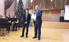 А. Кондратенко принял участие вУроке мужества вшколе города Геленджик