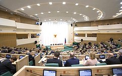 ВСовете Федерации состоялось 408-е пленарное заседание