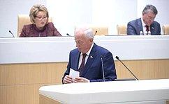 Терминология вряде законодательных актов приведена всоответствие сФедеральным законом «Обобразовании»