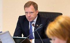 А. Кутепов: Необходимо разобраться вситуации, связанной сбронированием гостиниц вгородах-участниках ЧМ-2018