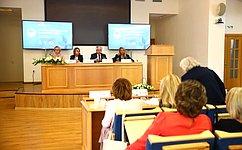 Женский взгляд нарешение проблемы изменения климата представлен нафоруме вСанкт-Петербурге