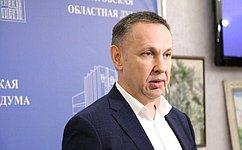 Навнеочередном заседании Саратовской областной Думы обсудили изменения вобластной бюджет— О.Алексеев