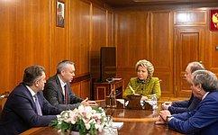 Председатель СФ игубернатор Новосибирской области обсудили вопросы социально-экономического развития региона
